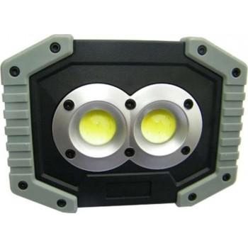 BORMANN - BRL8000 LED FLOOD LIGHT RECHARGEABLE 10W 800LUMENS (022244)