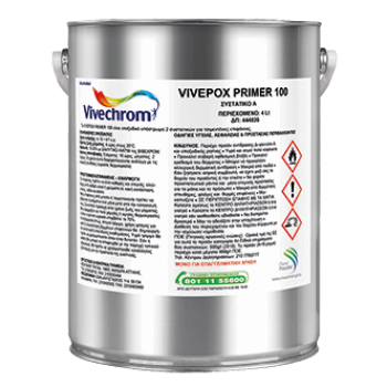 VIVECHROM - Vivepox Primer 100 A+B / Εποξειδικό Υπόστρωμα 2 Συστατικών - 03165