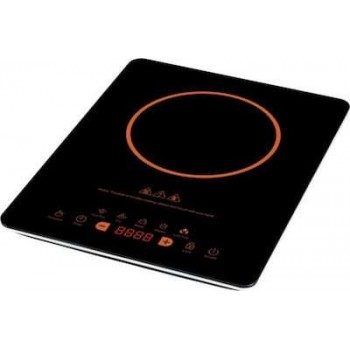 BORMANN BEP3500 INDUCTIVE FIREPLACE SINGLE PORTABLE 2000W WITH 7 COOKING FUNCTIONS - 026426