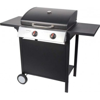 BORMANN - BBQ2000 Gas Grill with 2 Burners 3.6kW - 015390