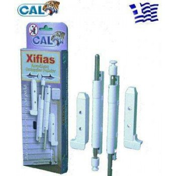 Safety lock for CAL XIFIAS rolls
