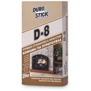 DUROSTICK D-8 fireproof adhesive and sealing mortar for firebricks